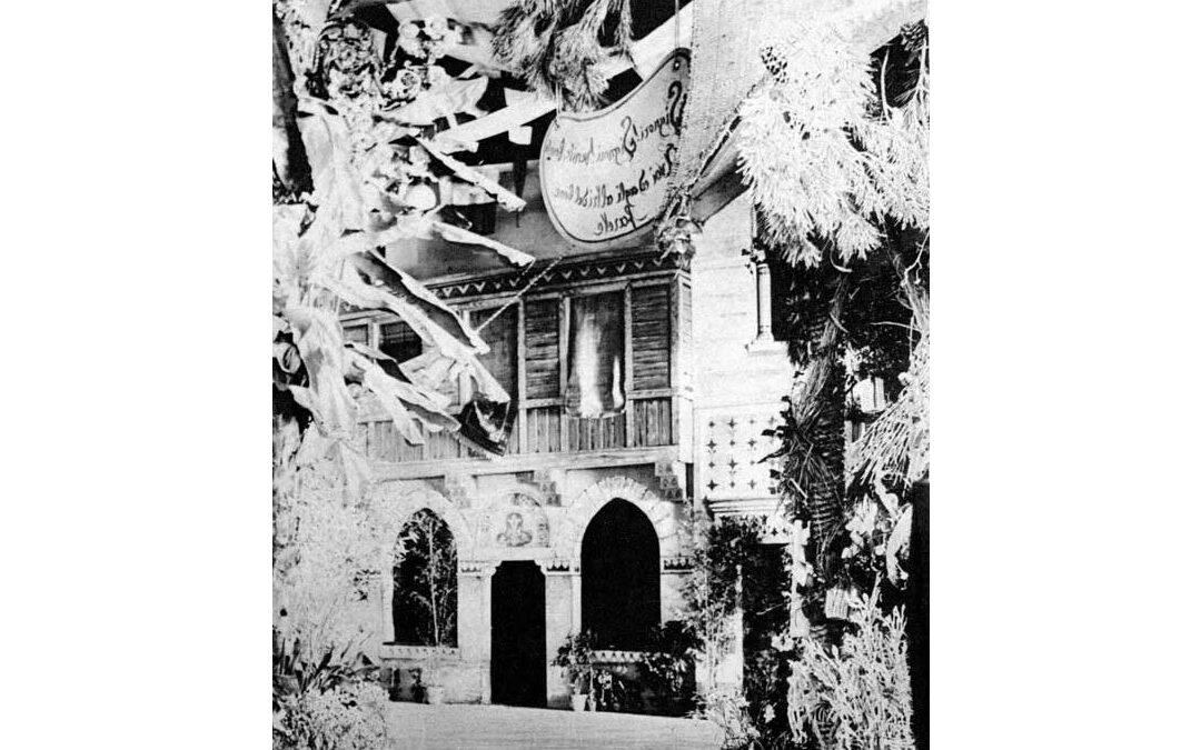 """La fiera """"Da Genova per l'Eritrea"""", 1895"""