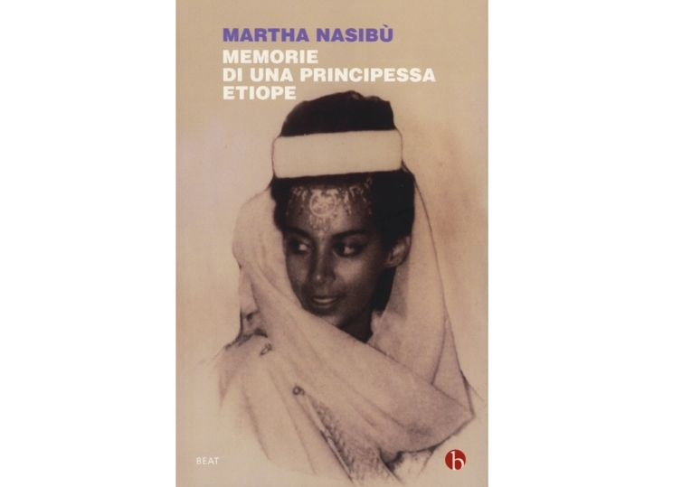 """Presentazione del libro """"Memorie di una principessa etiope"""" di Martha Nasibù – Roma, Sala della Promoteca, 17 luglio 2006"""
