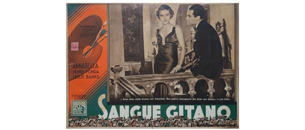 Il cinema Santa Cecilia