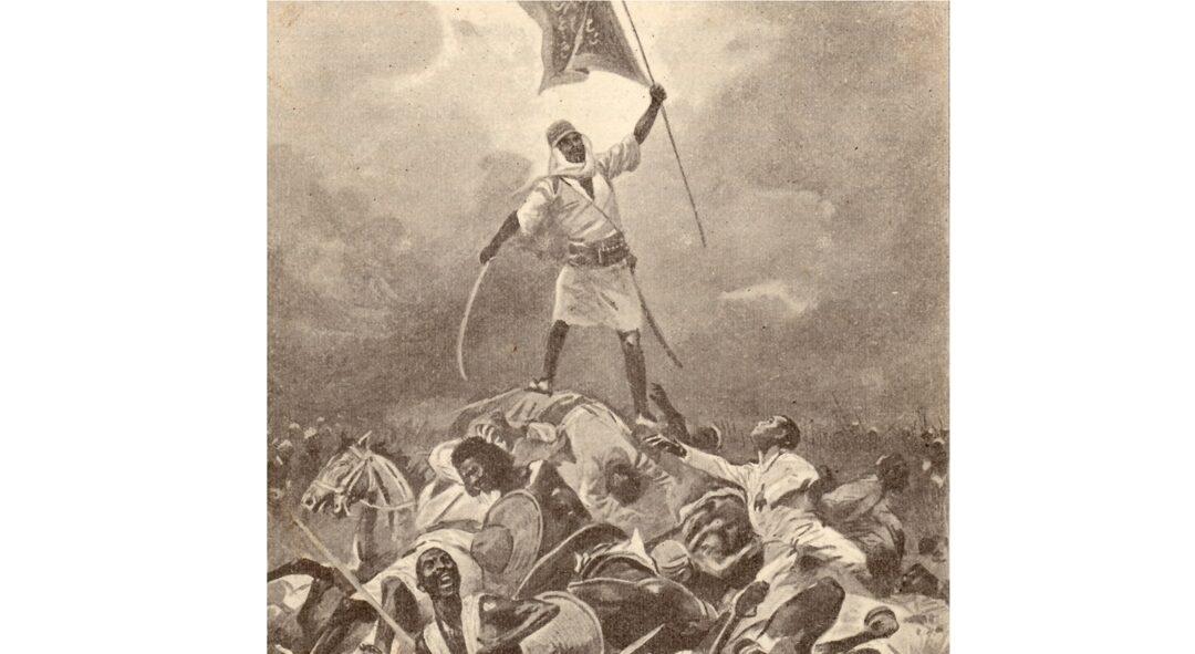 IL MAHDI SUDANESE, IL MISTIFICATORE