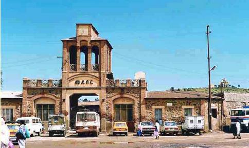 Il caravanserraglio di Asmara