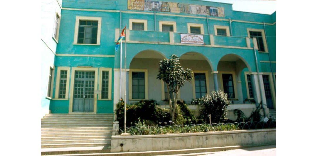 Il Liceo Classico Ferdinando Martini di Asmara, questo sconosciuto
