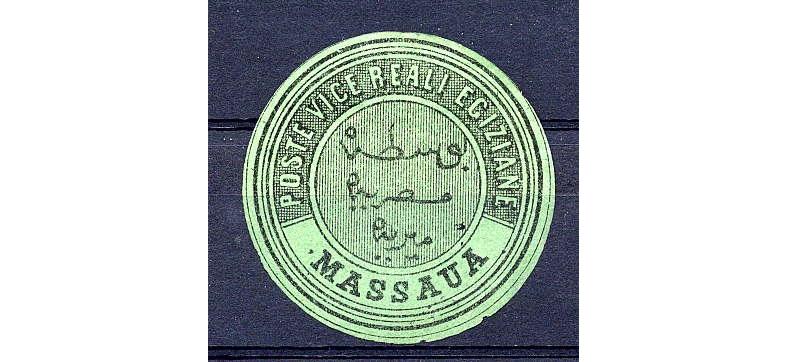 Italiani dell'Ottocento a Massaua